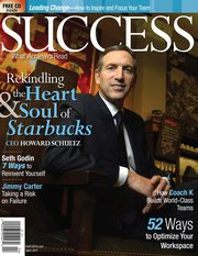 SUCCESS magazine April Fools freebie